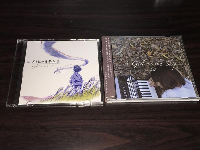 u-fullさんのアルバム